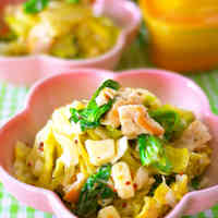 Mustard Cheese Salad with Spring Cabbage & Chicken,