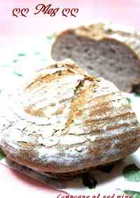 Red Wine Pain de Campagne