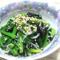 Spinach with Nori Seaweed and Tiny Sardines (Namul)