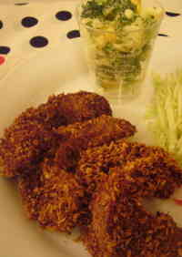 Macrobiotic Non-Fried Kurumabu Cutlet