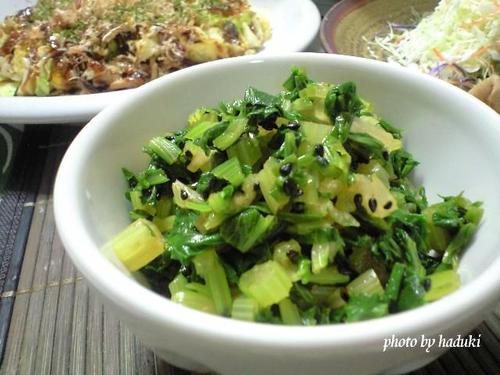 Seasoned Celery Leaves