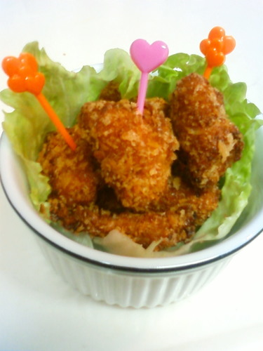 Bite-Size Miso Chicken Cutlets You Can Make in 1 Bowl