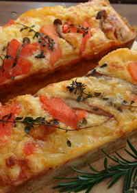 Smoked Salmon & Mushroom Cake Salé