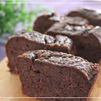 Chocolate Cake with Okara