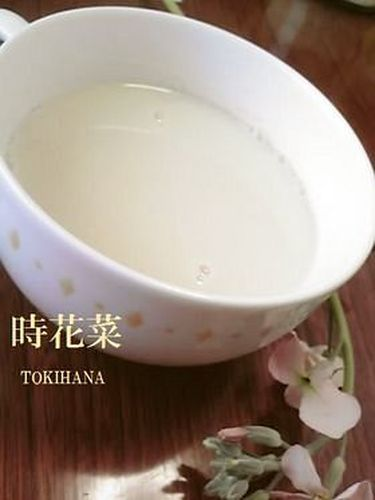 Easy Warming Turnip and Soy Milk Soup