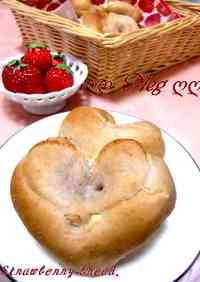 Feather-light and Gently Flavored Strawberry Bread