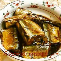 Simmered Pacific Saury - Bones 'n All!