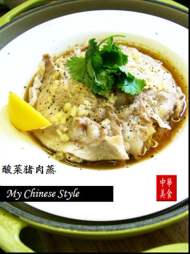 Thinly Sliced Steamed Pork with Black Vinegar Chinese Cabbage