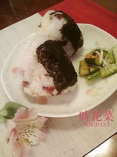 Simple♪ Ochazuke-style Pickled Eggplant and Shiso Riceballs