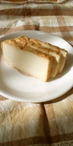Miso Marinated Tofu