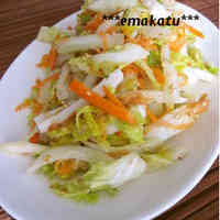 Chinese Cabbage and Chikuwa Tossed in a Refreshing Sesame-Vinegar Dressing