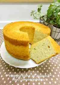 No Oil or Baking Powder Used! Sublime Banana Chiffon Cake