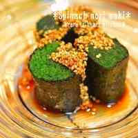 Spinach Roll Dressed in Sesame and Soy Sauce