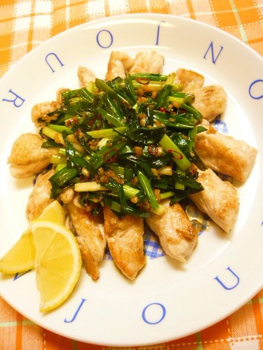 Chicken with Green Onion, Butter and Soy Sauce