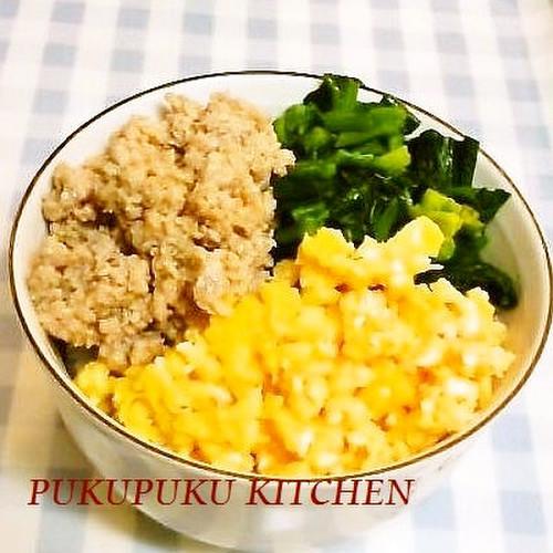 Tri-colour Soboro Rice Bowl with Chicken Soboro