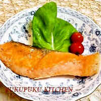 Home Staple Fresh Salmon (Autumn Salmon) in Meunière Sauce