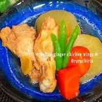 Chicken Drumsticks & Daikon Radish Simmered with Ginger