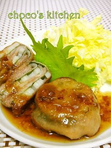 You'll Love the Sour Taste! Ume Sauce Shiso Leaf and Lotus Root Pork Rolls