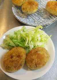 Potato and Ground Pork Croquettes