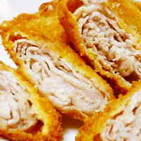Juicy Sliced Pork Mille-feuille Cutlets
