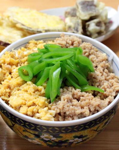 One Pan Tri-colour Miso Soboro Rice Bowl