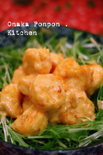 Just a Bit Spicy Shrimp Mayonnaise with Sweet Chili Sauce