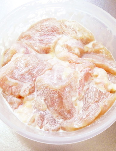 Prep Work for Salt-Flavoured Chicken