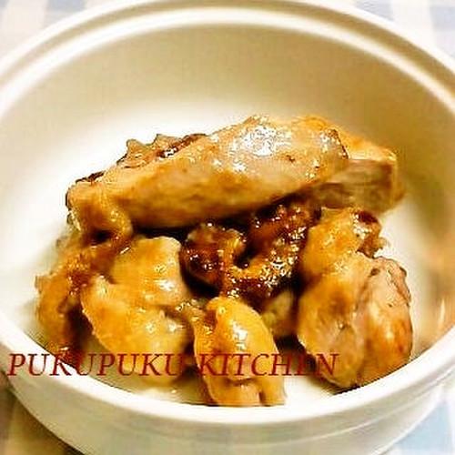 Chicken Miso Mayonnaise Teriyaki