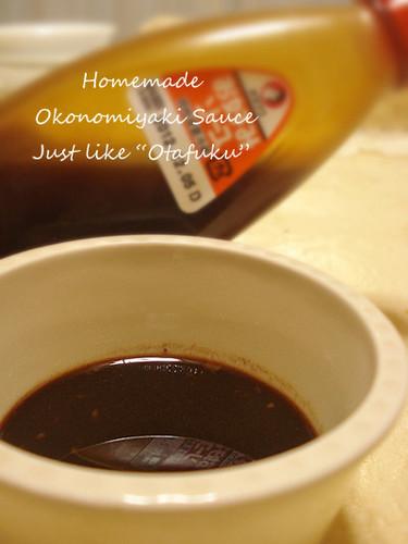 Homemade Okonomiyaki Sauce (Just like Otafuku)