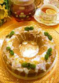 Black Tea Butter Cake with Lemon Icing