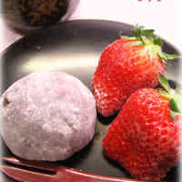 Homemade Strawberry Daifuku