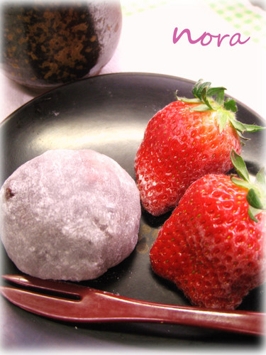 Homemade Strawberry Daifuku