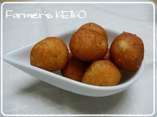 Deep-fried Potato Balls