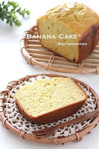 Banana Cake in a Bread Machine