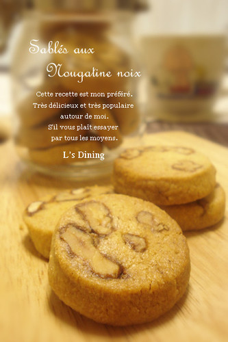 The Ultimate Walnut Caramel Cookie