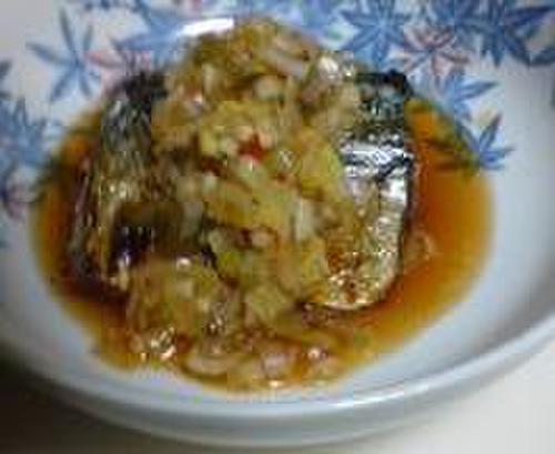Grilled Mackerel with Tart & Spicy Leek Sauce