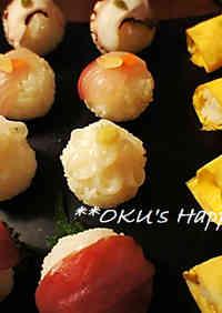 For Doll Festival Cute Sushi Balls
