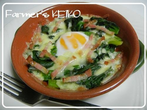 Farmhouse Recipe: Spinach en Cocotte