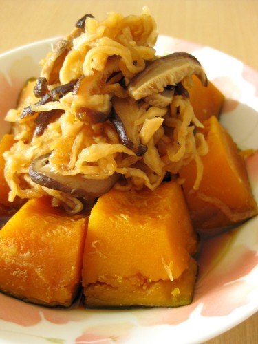 Stewed Kabocha and Dried Shredded Daikon