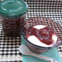 Homemade Grape Jam Using Kyohou Grapes