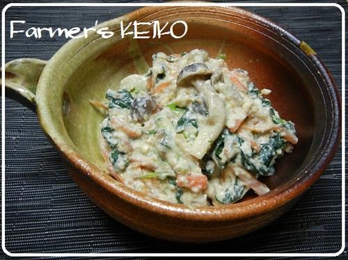 [Farm House Recipe] Shiro-ae Vegetables and Mushrooms