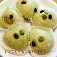 Yomogi (Japanese Mugwort) Steamed Bread with Pancake Mix