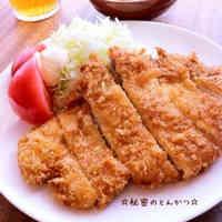 My Secret Tonkatsu Recipe