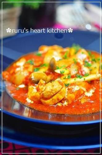 Chicken Tomato Stew with Oregano