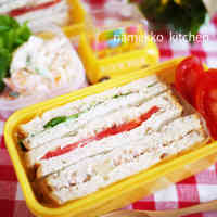 For Hanami & Bentos Our Family's Tuna Sandwiches