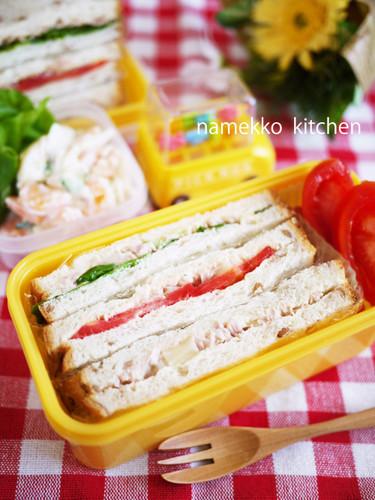 For Hanami & Bentos Our Family's Tuna Sandwiches