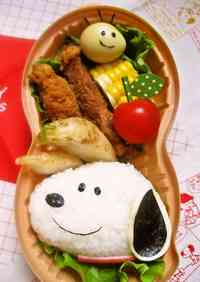 Charaben Easy Snoopy Rice Ball