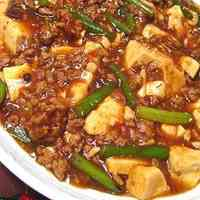 My Family's Recipe for Szechuan Mapo Tofu
