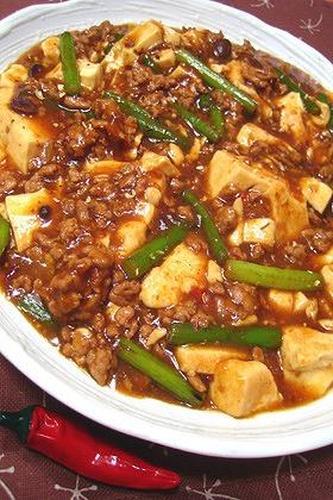 My Family's Recipe for Szechuan Mapo Tofu