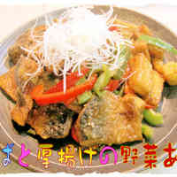 Delicious Mackerel and Deep Fried Tofu with a Thick and Sweet Vinegar Sauce